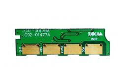 Čip pro Samsung SCX-4200