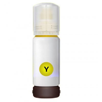 Epson 102XL T03R440 žlutá (yellow) kompatibilní cartridge